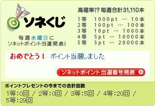 sonekuji-07-15.jpg